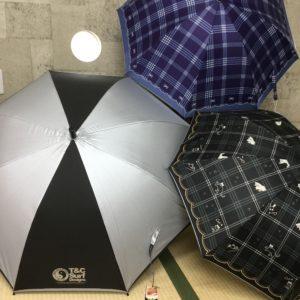 子ども用晴雨兼用傘
